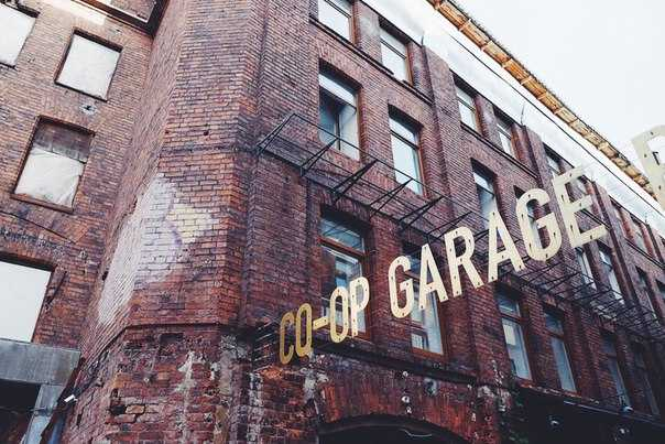 Co-op Garage & Pizza Garden