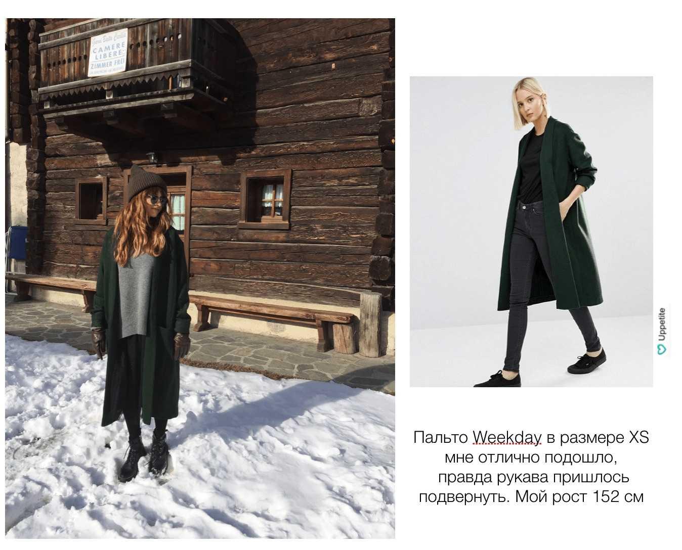 palto-nizkij-rost-ot-weekday