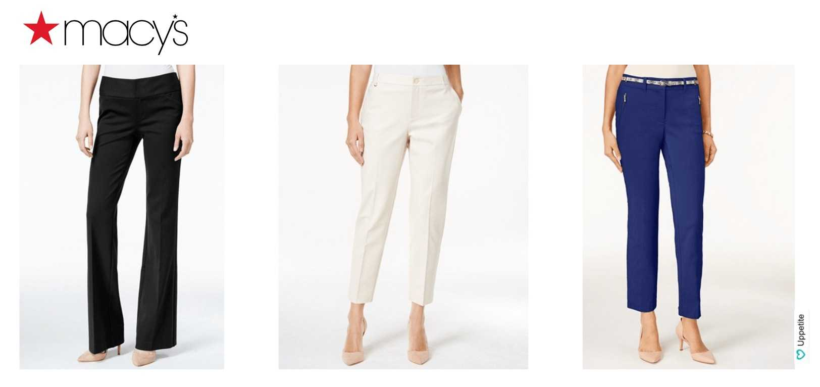 Летние брюки для полных женщин доставка