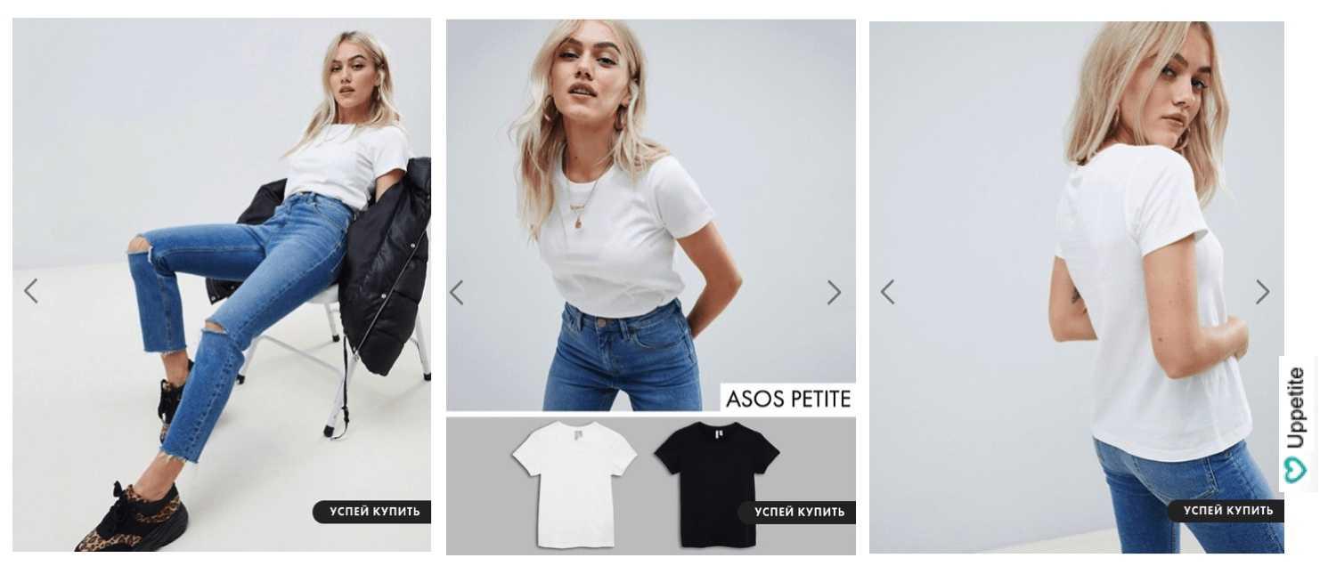 Весенняя одежда на низкий рост 2019: что сейчас купить на ASOS и носить долго?