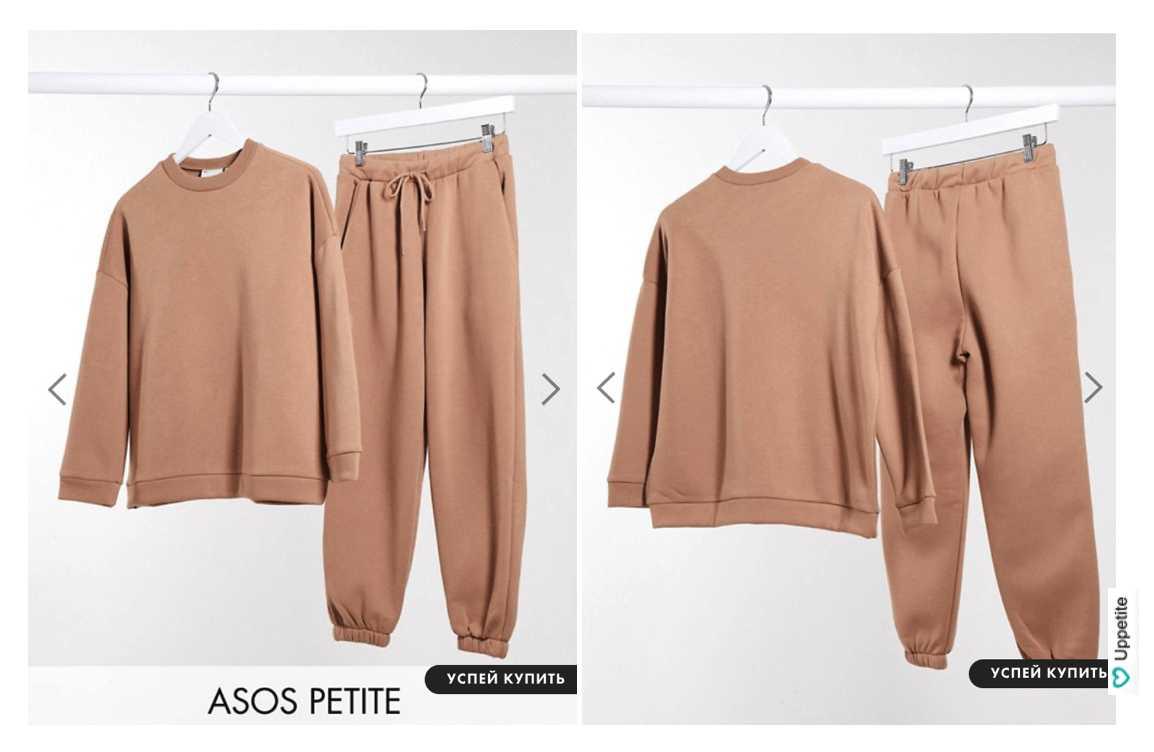 Летняя одежда на низкий рост 2020 - что купить на ASOS?