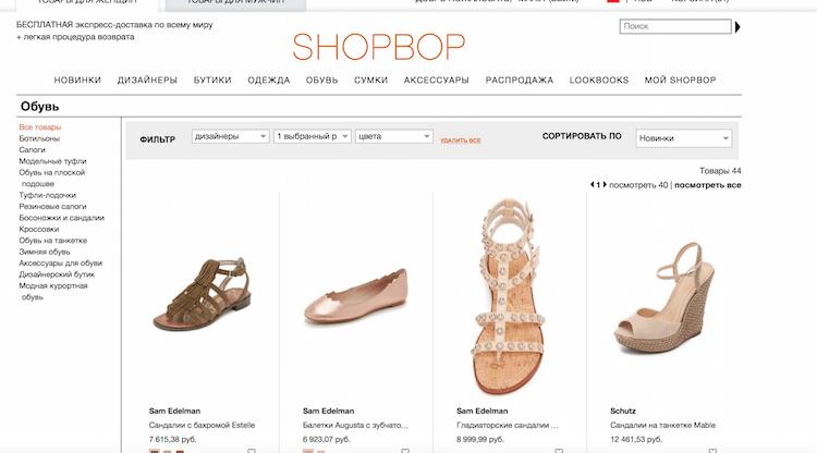 otlichnyj vybor malen'kih razmerov botfort i bosonozhek na shopbop