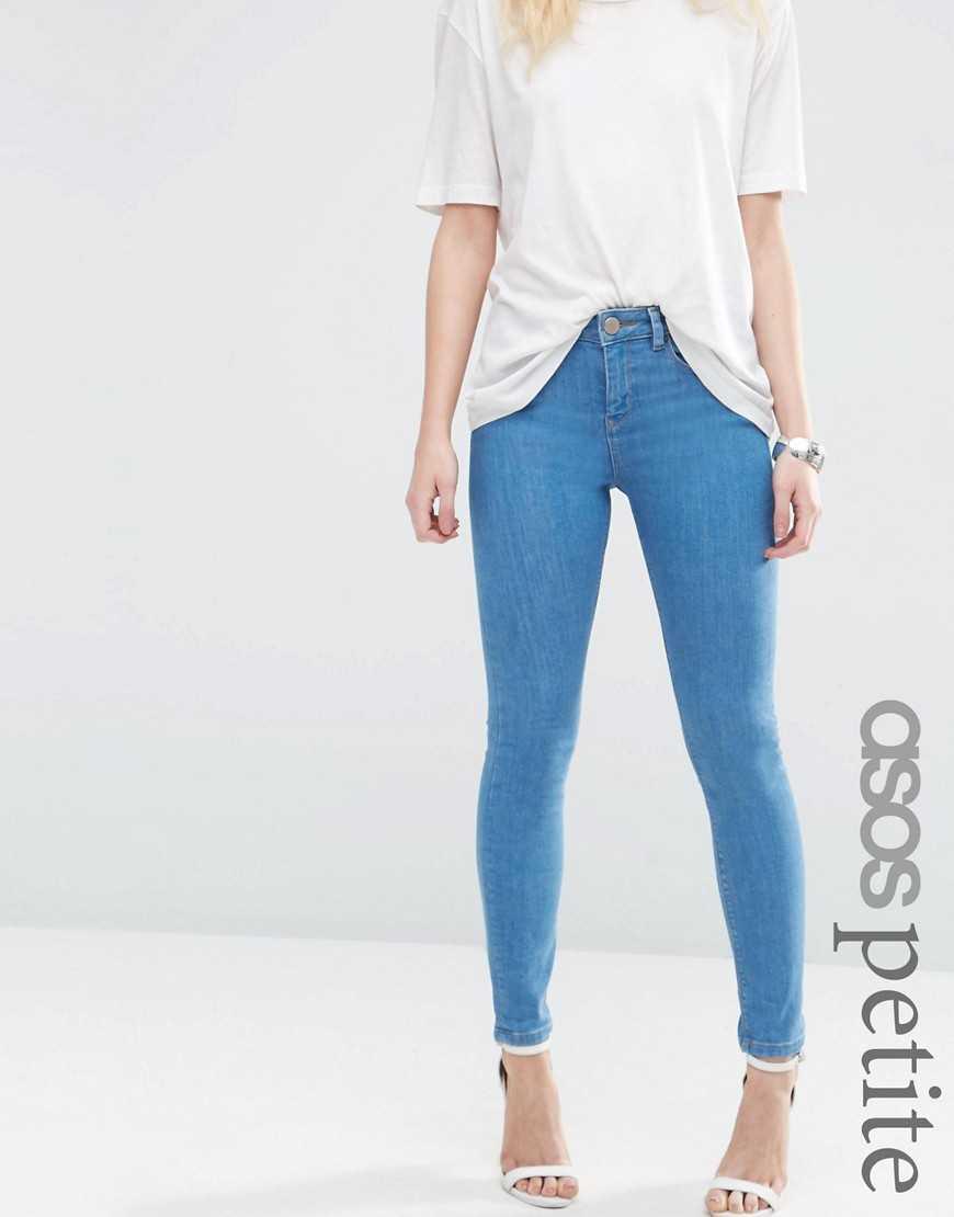 Облегающие джинсы с завышенной талией ASOS PETITE Ridley