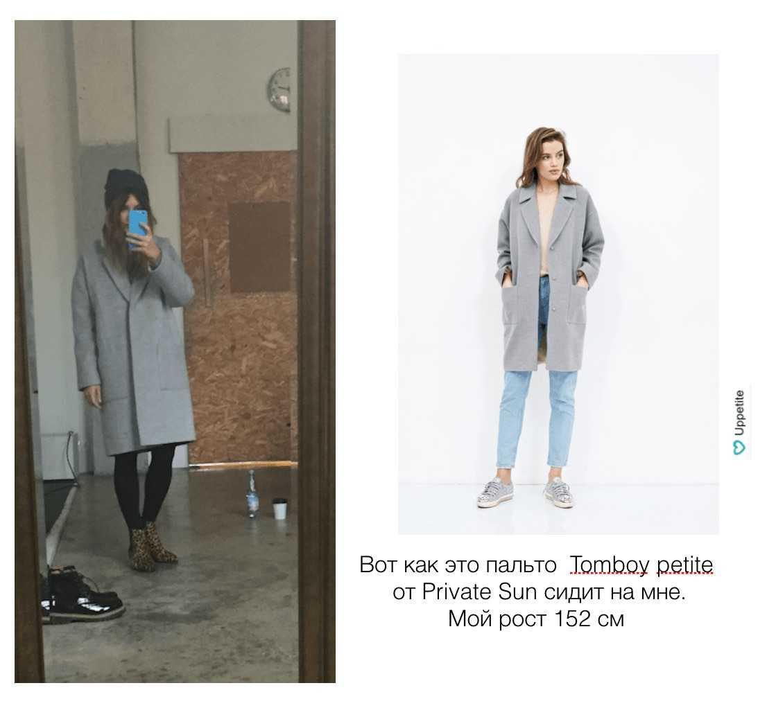 zimnie-palto-dlja-miniatjurnyh-devushek-ot-private-sun